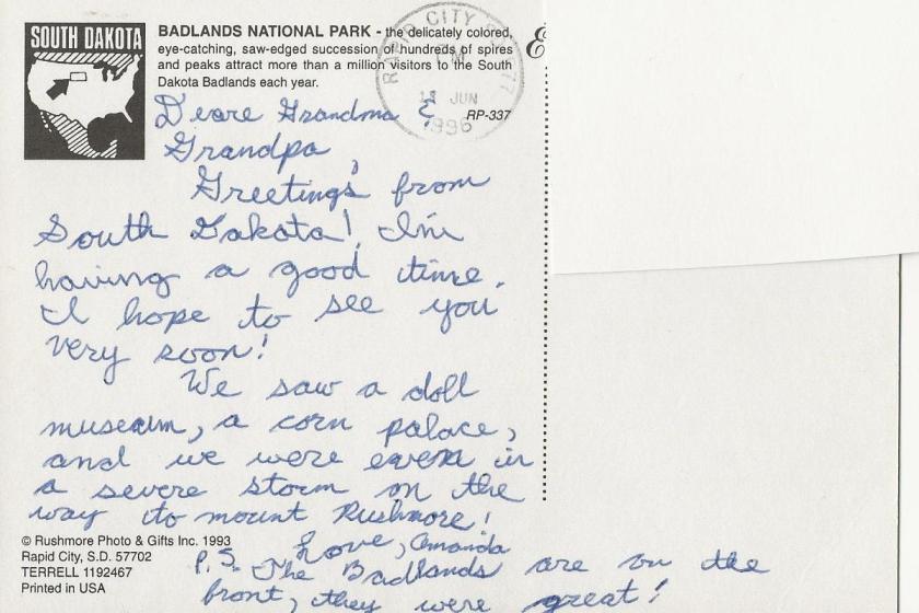 200223bbcut-postcard3